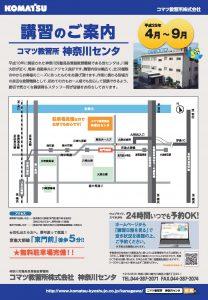 komatsu-H2904-H2909